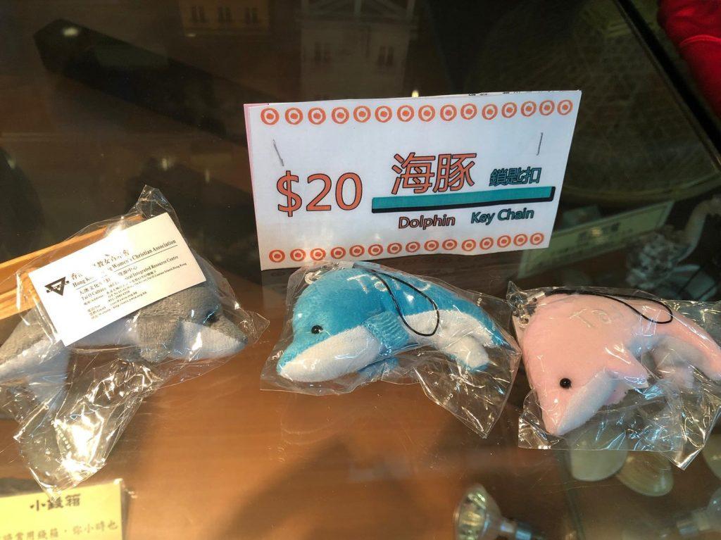 123海豚鎖匙扣